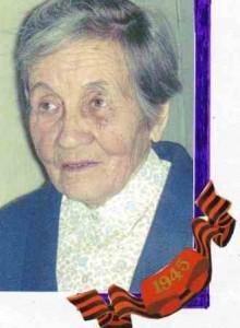 Чебышева Евгения Александровна
