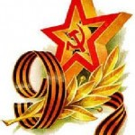 военные дороги Оханцев
