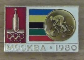 олимпиада 4